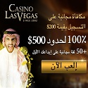 Lasvegas Casino